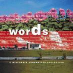 Little_words